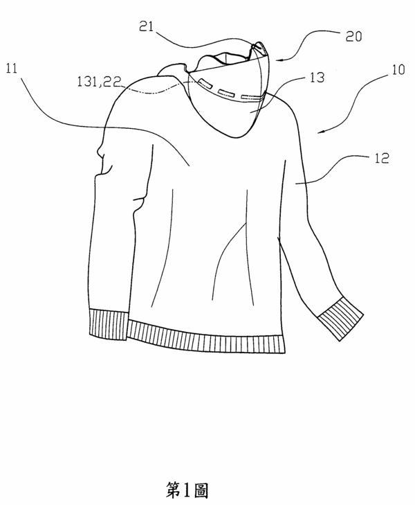 可结合口罩之衣服结构